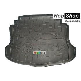 Кора за багажник Honda Crv 3 (07-Up) от HopShop.Bg.