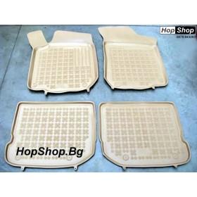 Гумени стелки тип леген Сеат Леон и Толедо (1999-2005) / Голф 4 / Бора / Биитъл / Шкода Октавия 1 (1997-2010) бежови от HopShop.Bg.