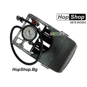 Помпа за гуми - крачна К2 от HopShop.Bg.