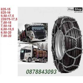 Вериги за сняг камион,автобус,трактор и др МПС меча стъпкa TN250 от HopShop.Bg.