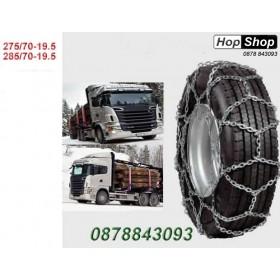 Вериги за сняг камион,автобус,трактор и др МПС меча стъпкa TN350 от HopShop.Bg.