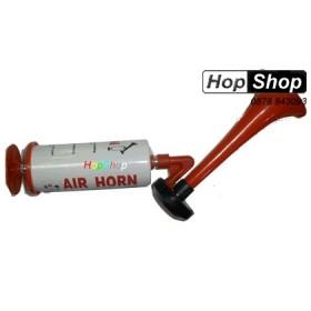 Тромба с въздух - ръчна от HopShop.Bg.