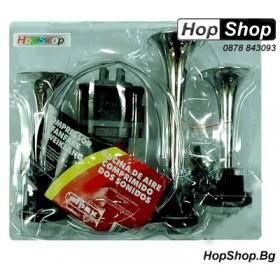 Тромби с компресор никел 3-ка - 12 волта от HopShop.Bg.