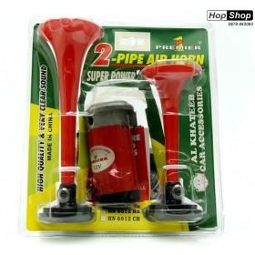 Тромби с компресор червени 2-ка - 12 волта от HopShop.Bg.