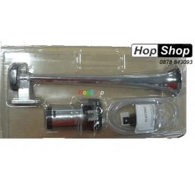 Тромби с компресор никел 1-ка дълга - 12 волта от HopShop.Bg.