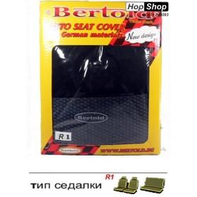 Автотапицерия BERTOLD - тип М1 (Maxi) от HopShop.Bg.