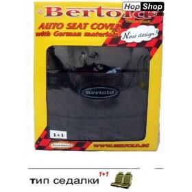 Автотапицерия за бус BERTOLD - тип 1+1 от HopShop.Bg.