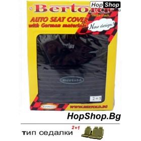 Автотапицерия за бус BERTOLD - тип 2+1 от HopShop.Bg.