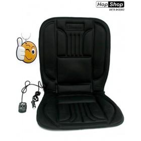 Калъф за седалка с подгряване и масаж от HopShop.Bg.