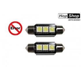 Диодна крушка( LED ) 12 V с 3 SMD диода (Цената е за к-кт 2 бр) от HopShop.Bg.
