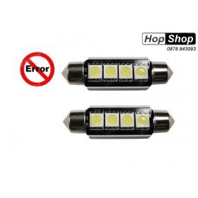 Диодна крушка( LED ) 12 V с 4 SMD диода (Цената е за к-кт 2 бр) от HopShop.Bg.