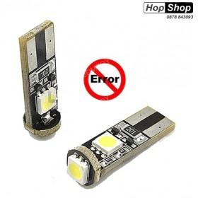Диодни крушки с 3 SMD диода Т10 (за габарити).Stop Error ( 2 бр от HopShop.Bg.