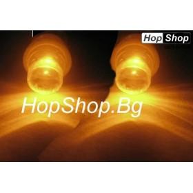 Диодни крушки тип Т10 - ( 12V - габарит ,мигач ) жълти 2бр к-кт от HopShop.Bg.