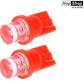 Диодни крушки тип Т10 - ( 12V - габарит ,мигач ) червен 2бр к-кт от HopShop.Bg.