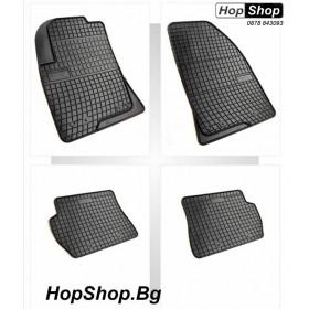 Гумени стелки Форд Фиеста ( 2002-2008) / Мазда 2 (02+) / Фюжън / от HopShop.Bg.