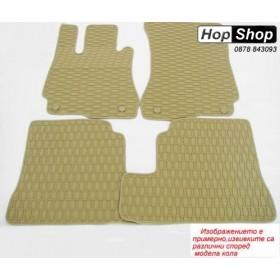 Гумени стелки Хонда Акорд (2003-2007) - бежoви от HopShop.Bg.