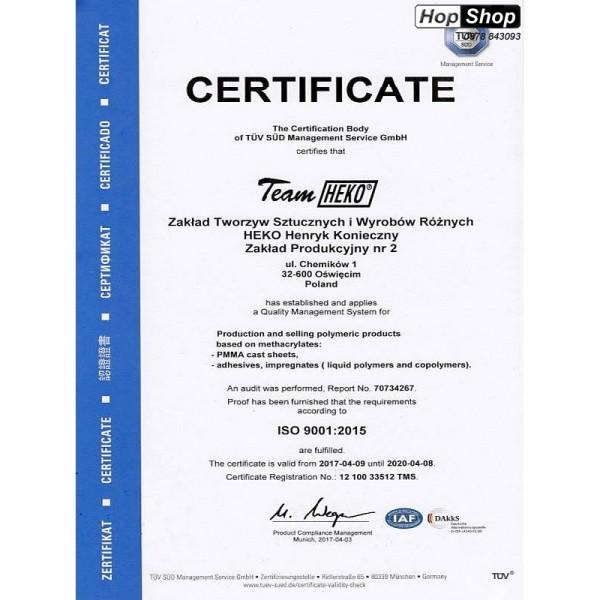 Ветробрани за FORD B-MAX 5D 2012R-(+OT) - 4 бр от категория Ветробрани за Ford