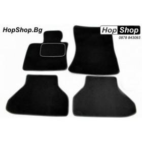 Стелки мокет за БМВ Х6 Е71 (2007+) от HopShop.Bg.