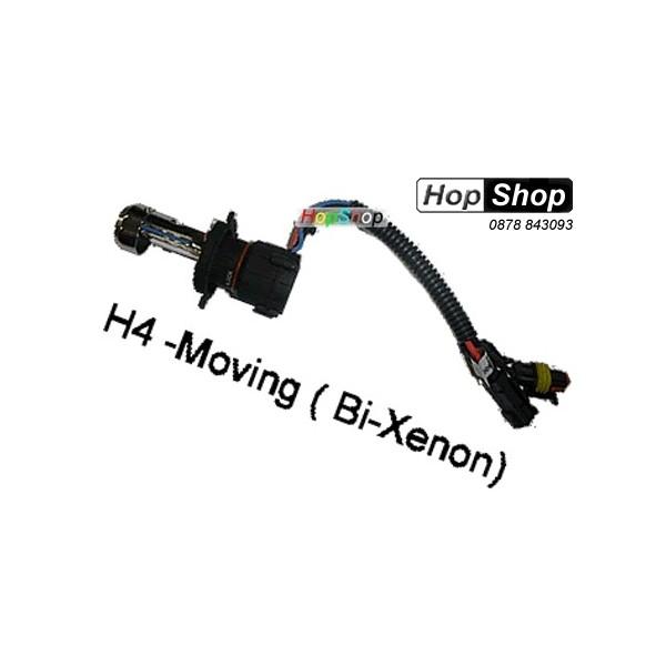 Bi Xenon H4-2 (12V ) - Moving от категория Ксенон - 12V