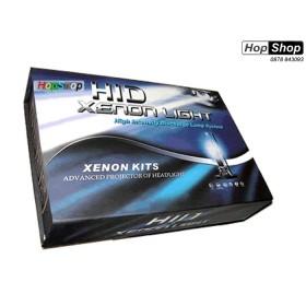 Xenon H7- HiD - [ Работи на 12V и 24V ] [ 12 месеца ГАРАНЦИЯ ] от HopShop.Bg.