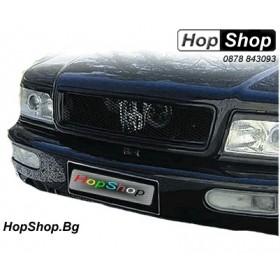 Решетка за AUDI 80 B4 без емблема -черна от HopShop.Bg.