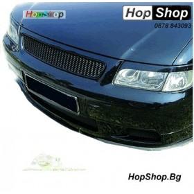 Решетка за AUDI A3 (95-00) без емблема метал-черна от HopShop.Bg.