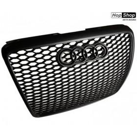 Решетка без емблема Ауди А6 С6 (2008-2011) - RS Look черна от HopShop.Bg.