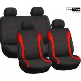 Автотапицерия за седалки HY - стандарт ( черно + червено ) от HopShop.Bg.
