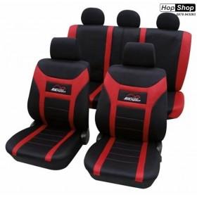 """Автотапицерия за седалки черно + червено - Petex """"Super Speed"""" от HopShop.Bg."""