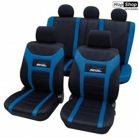 """Автотапицерия за седалки черно + синьо - Petex """"Super Speed"""" от HopShop.Bg."""