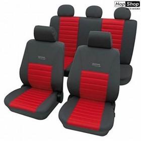 """Автотапицерия за седалки червено + сиво -  """"Active Sports"""" от HopShop.Bg."""