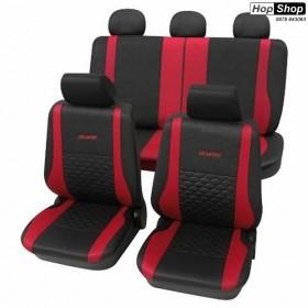 """Автотапицерия за седалки червено + черно -  """"Exclusive"""" от HopShop.Bg."""