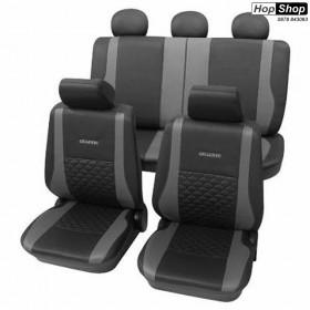 """Автотапицерия за седалки черно + сиво -  """"Exclusive"""" от HopShop.Bg."""