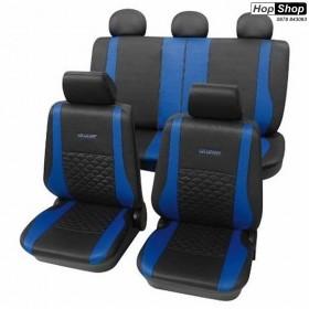 """Автотапицерия за седалки черно + синьо -  """"Exclusive"""" от HopShop.Bg."""