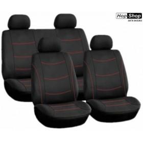 Автотапицерия за седалки HY - стандарт ( червен кант) от HopShop.Bg.