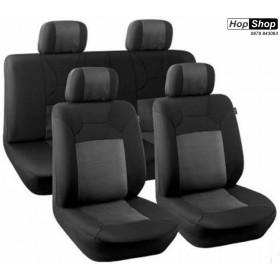 Автотапицерия за седалки HY - стандарт ( черно + сиво) от HopShop.Bg.