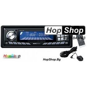 Soundstream VDVD-310R от HopShop.Bg.