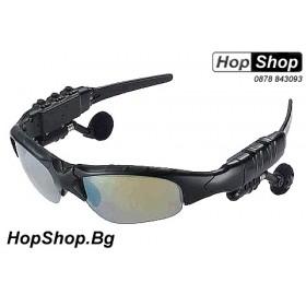 Очила с UV защита с вграден MP3 плеър - 1GB от HopShop.Bg.