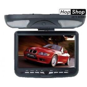 """9"""" DVD Player за монтаж на таван и безжичен джойстик за игри от HopShop.Bg."""
