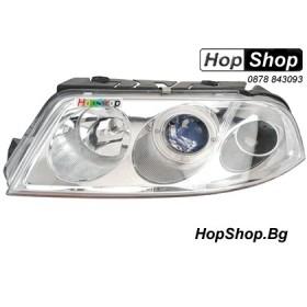 Фарове VW PASSAT (2001-2005) - бели от HopShop.Bg.