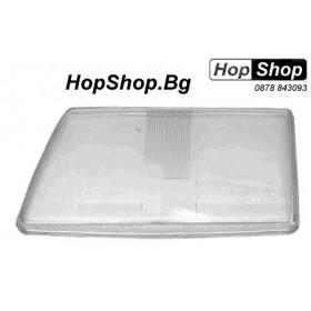 Стъкло за фар за AUDI 100 (82-94) ляво от HopShop.Bg.
