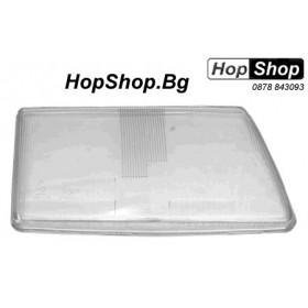 Стъкло за фар за AUDI 100 (82-94) дясно от HopShop.Bg.