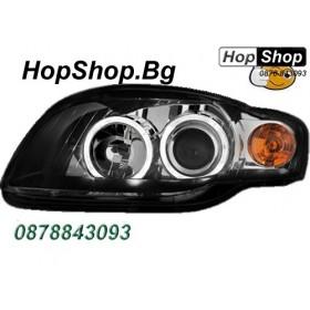 Кристални фарове за AUDI A4 (04-08)  черни от HopShop.Bg.