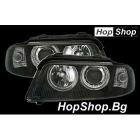 Кристални фарове ангелски очи AUDI A4 (99-01) - черни от HopShop.Bg.