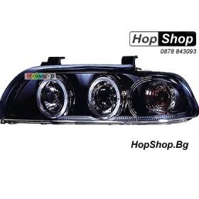 Фарове за BMW E39 (95-00) - черни (ел. управление) от HopShop.Bg.