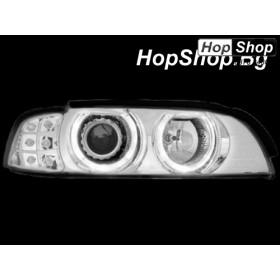 Кристални фарове Angel Eyes BMW E39 (95-00) - бял от HopShop.Bg.