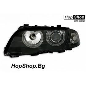 Кристални фарове за БМВ E46 седан (1998-2001) - черни от HopShop.Bg.