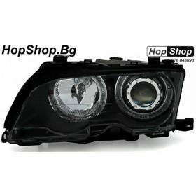 Кристални фарове за BMW E46 - 4вр Angel Eyes (01-03) - черен от HopShop.Bg.