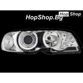 Кристални фарове за БМВ E46 купе и кабрио (99-03) - хром от HopShop.Bg.