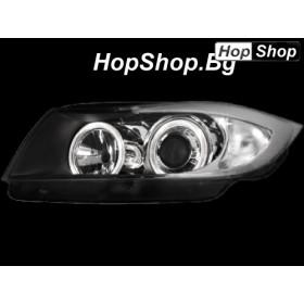 Кристални фарове Angel Eyes BMW E90 (2005-2009) черни от HopShop.Bg.